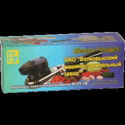 Машинка закаточная полуавтоматическая МЗП-3В (Волковысск)